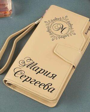 подарок для женщины стильный портмоне клатч с именем