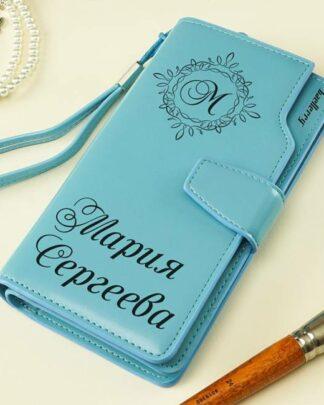 подарок для женщины портмоне клатч с именем