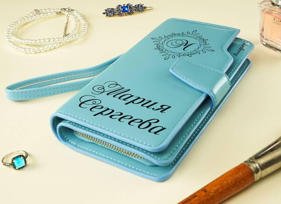 подарок для женщины портмоне клатч с именем сбоку