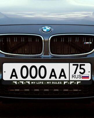 подарок автовладельцам Авторамка «MY LIFE»