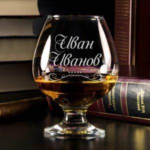 подарок бокал для коньяка с нанесенным именем владельца