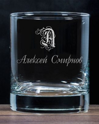 фото подарка бокал для виски с именем