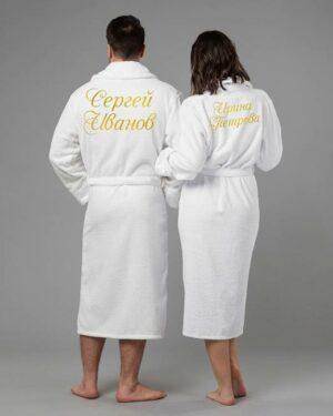 подарок для пары халаты именные с вышивкой белые