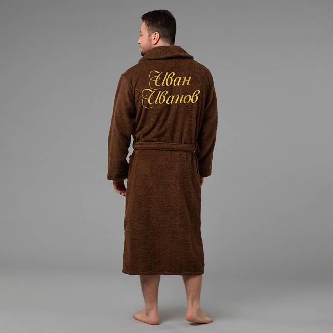 подарок для мужчин махровый халат с вышивкой имени