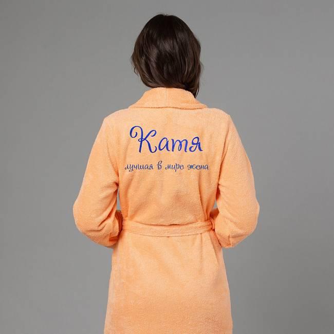 """подарок для женщин халат с вышивкой """"Лучшая жена"""""""