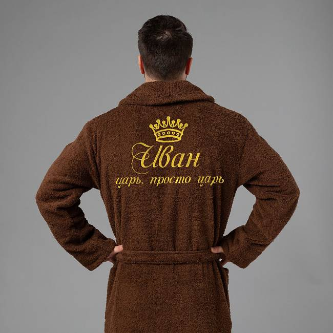 подарок мужчине халат с вышивкой Царь