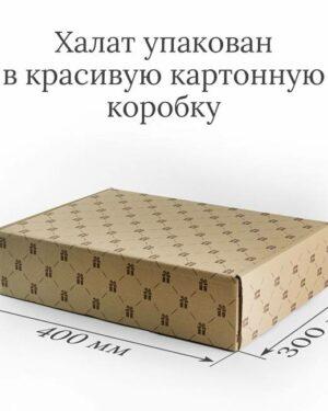 подарок халам махровый в упаковке