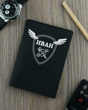 подарок для автовладельцев обложка для автодокументов черная Классика