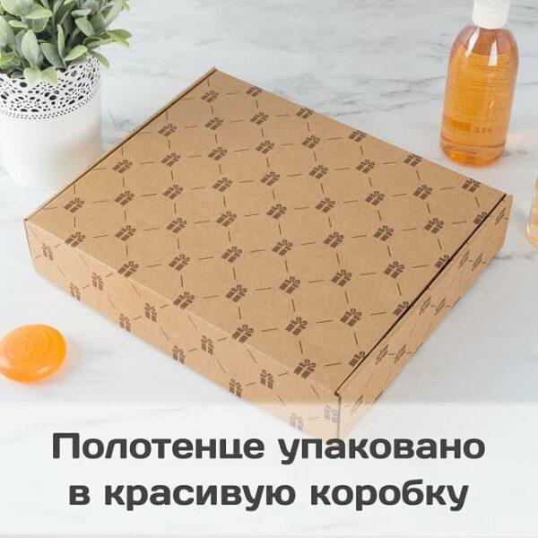 Полотенце упаковка
