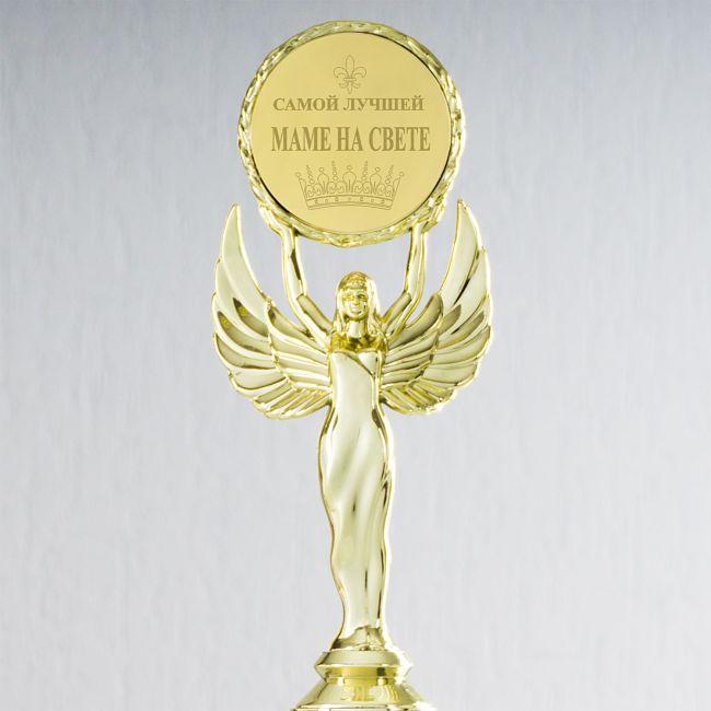 Наградная статуэтка Лучшей маме верх