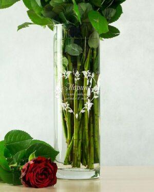 Именная ваза Для любимой