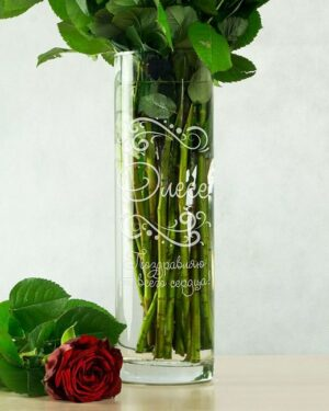 Именная ваза поздравительная