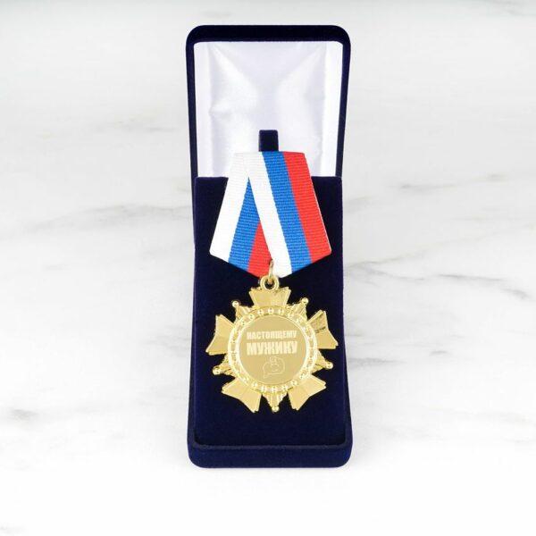 Подарочный орден Настоящему мужику футляр