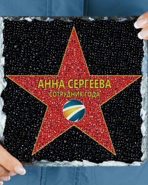 """подарочная голливудская звезда """"Фирменная"""" крупно"""