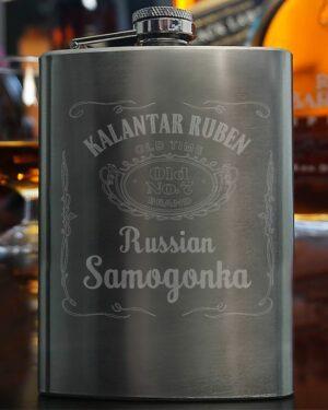 Фляжка Русская самогонка