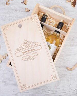 Коробка для вина Юбилейная 2