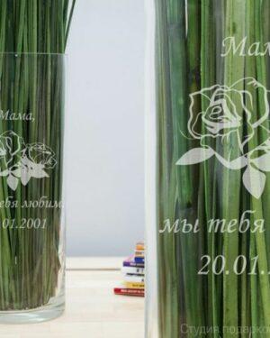 Подарочная ваза Розы 2