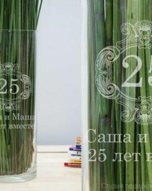 Подарочная ваза Винтаж