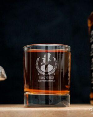 Бокал для виски Вкус успеха