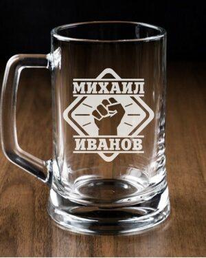 Кружка для пива Сила