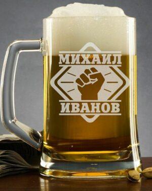 Кружка для пива Сила 2