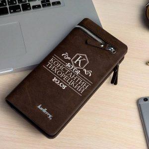 кошелек портмоне Браун с нанесенным именем владельца