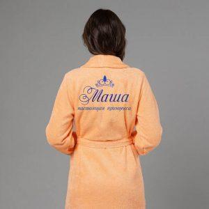 подарок для женщины именной халат Настоящая принцесса