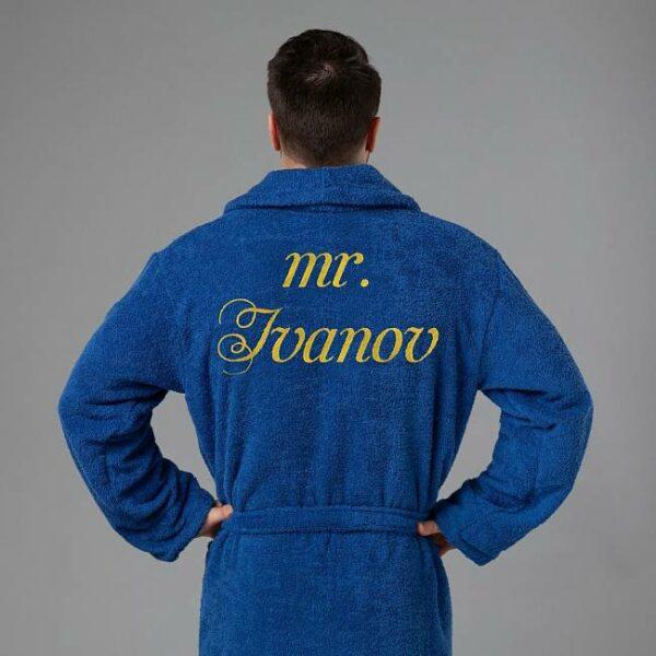 подарок мужчине халат с вышивкой Мистер синий