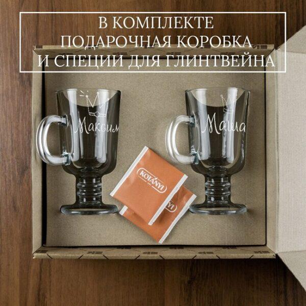 фото набора для глинтвейна Влюбленные в упаковке