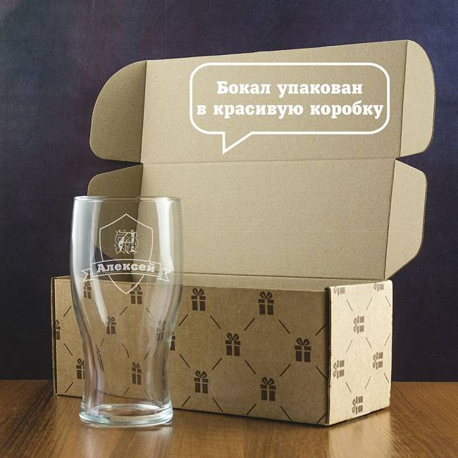 Бокал для пива упаковка