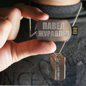Флешка Армейский жетон