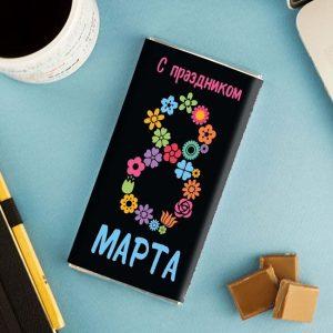 Подарок шоколад к 8 Марта