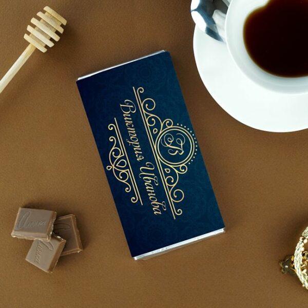 Именная шоколадка открытка