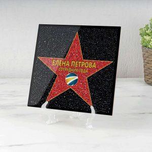 """подарочная голливудская звезда """"Фирменная"""" стандарт"""