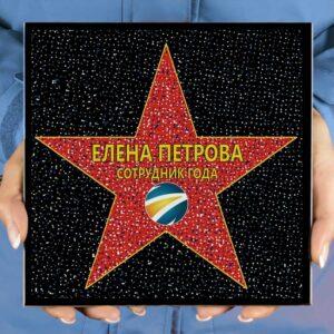 """подарочная голливудская звезда """"Фирменная"""" керамика"""