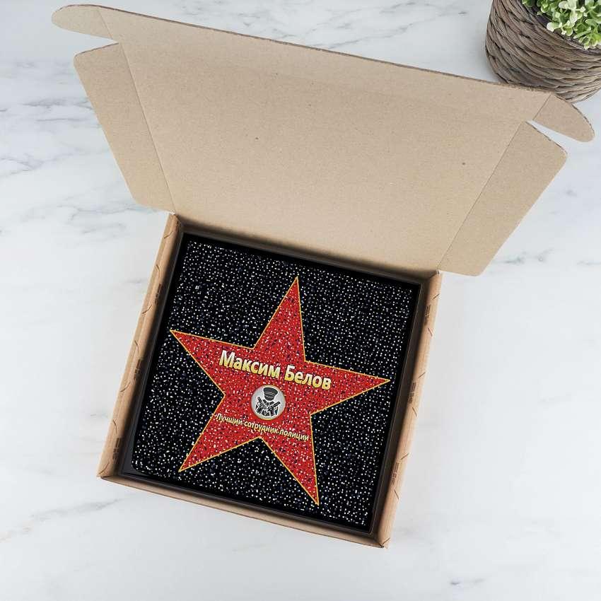 """Голливудская звезда """"Лучшему полицейскому"""" в упаковке"""