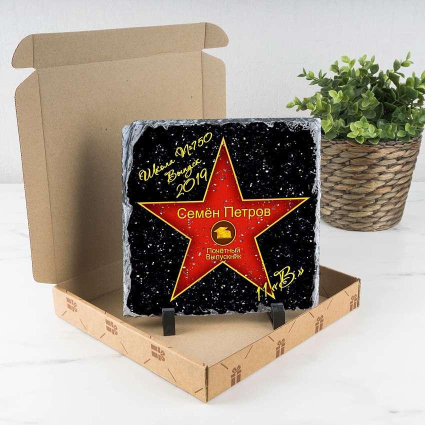 """подарочная голливудская звезда """"Почетный выпускник"""" в упаковке"""