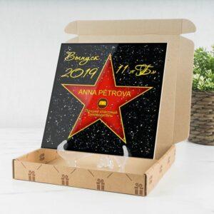 Подарок голливудская звезда в упаковке