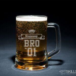 Кружка для пива Брат №1