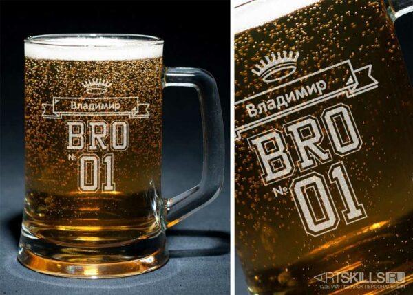 Кружка для пива Брат №1-2