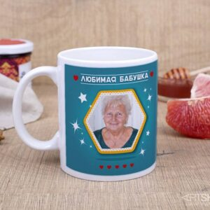 """Фотокружка """"Любимой бабушке"""" 1"""