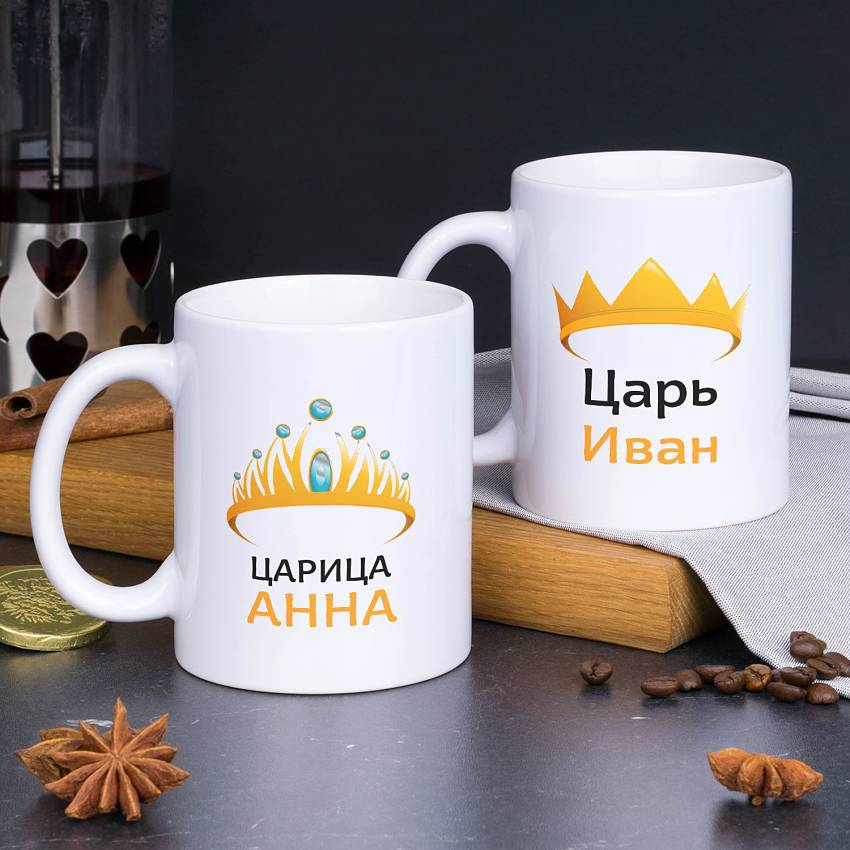 """Набор кружек """"Царь и царица"""""""