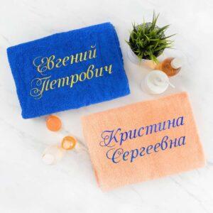 """Комплект полотенец """"Имена"""" цветной 1"""