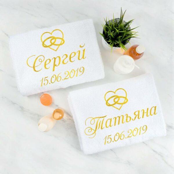 """Комплект полотенец """"Свадебный"""" белый 1"""