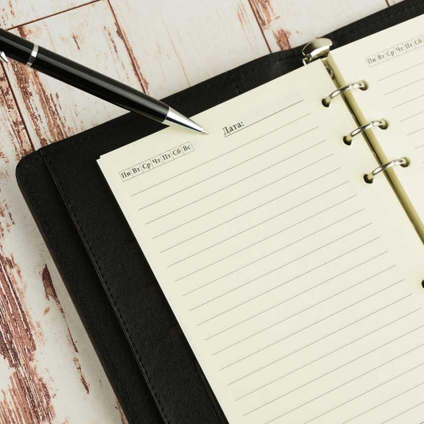 картинка раскрытый ежедневник объявления, где