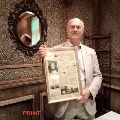 Вручение газеты персона