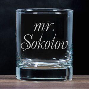 бкал для виски с именной гравировкой