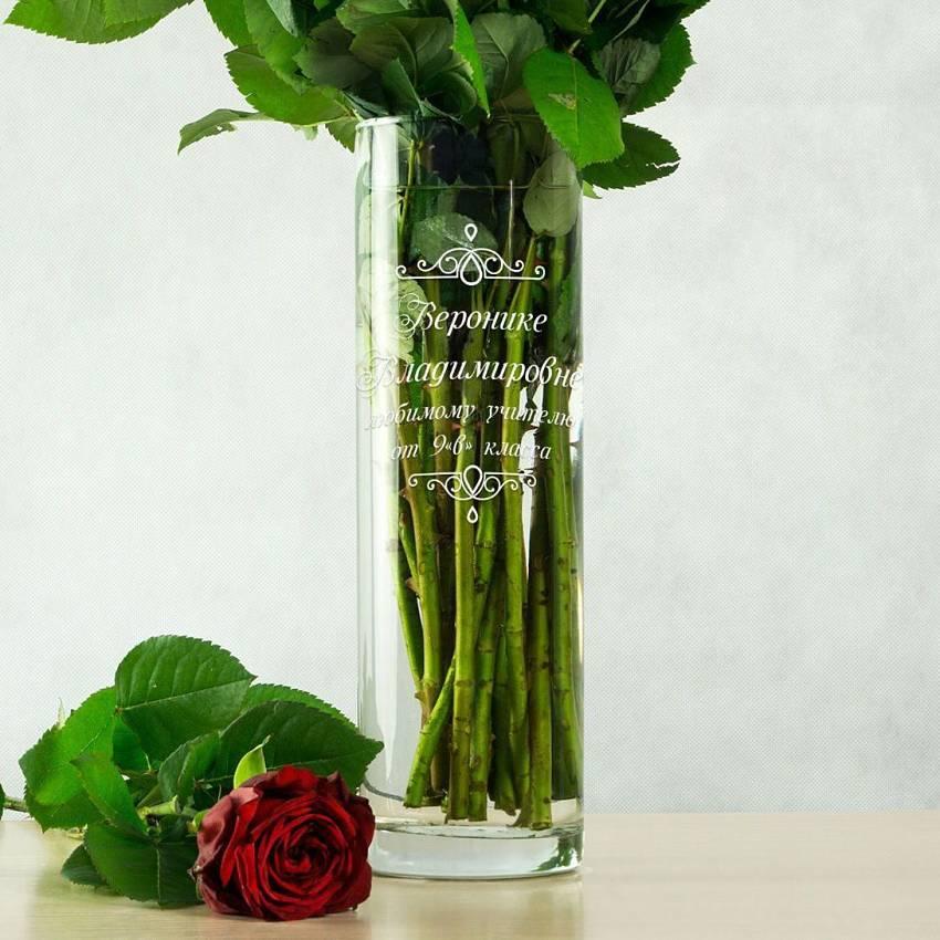 Именная ваза Любимому учителю с гравировкой