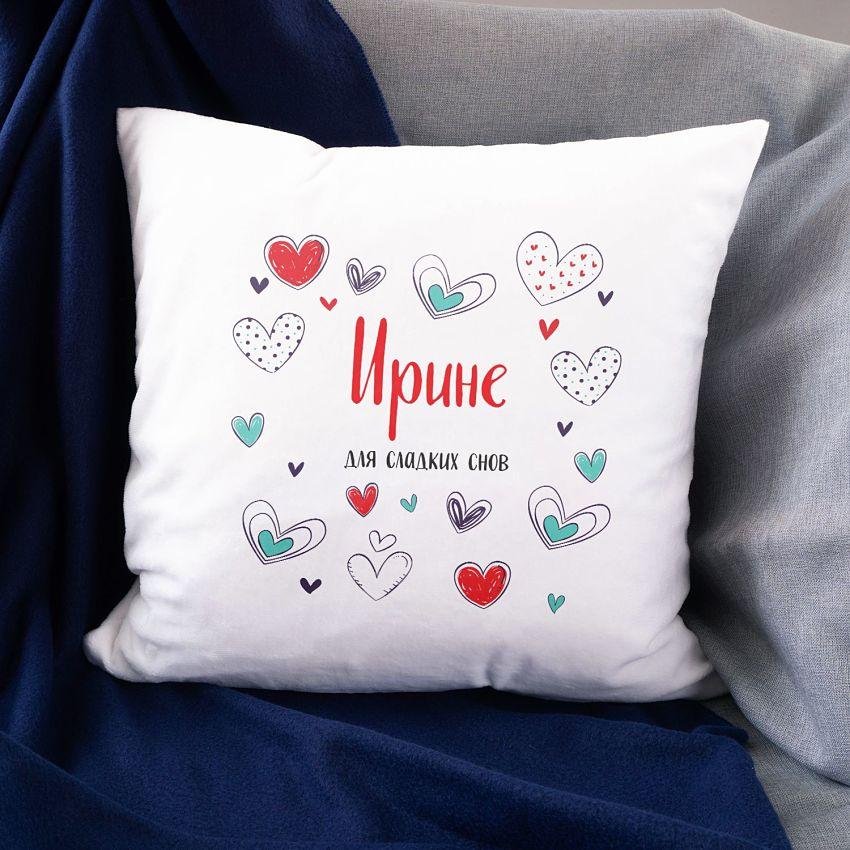 именная подушка для женщин